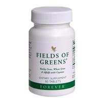 68. Поля Зелени (Fields of Greens)